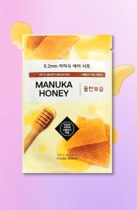 Manuka Honey Etude House